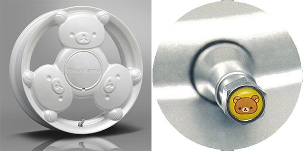 MLJ - Rilakkuma hubcap white and valve cap