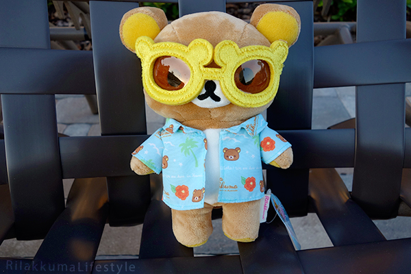 Aloha Rilakkuma Store Exclusive - full