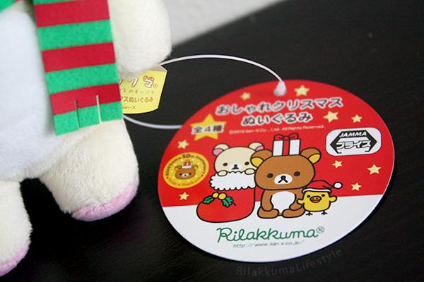 2013 Christmas Fansclub Korilakkuma - tag art