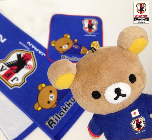 JFA Soccer x Rilakkuma - ad