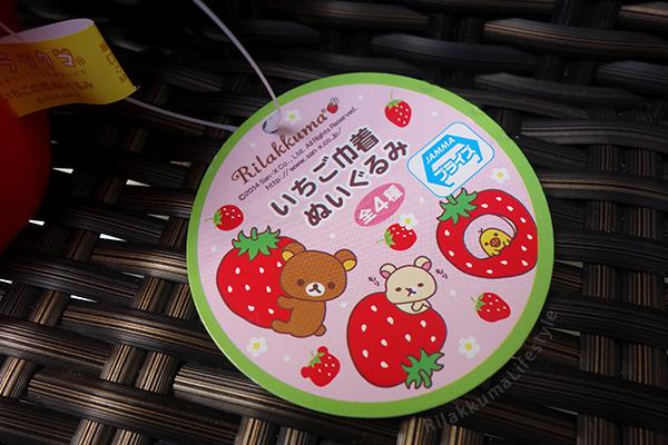 Strawberry Bag Rilakkuma - tag art