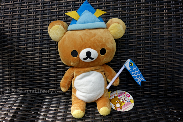 Children's Day Rilakkuma - full