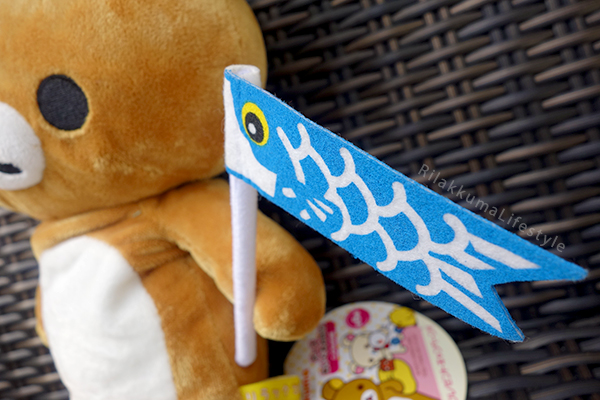 Children's Day Rilakkuma - koinobori