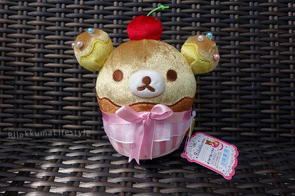 Cupcake Rilakkuma - full