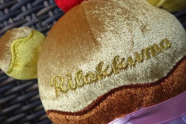 Cupcake Rilakkuma - back