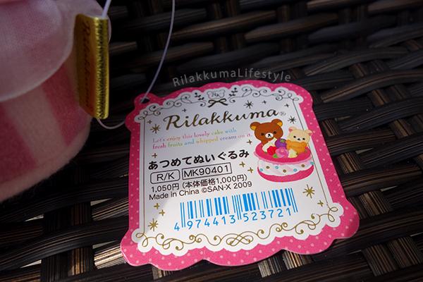 Cupcake Rilakkuma - tag art