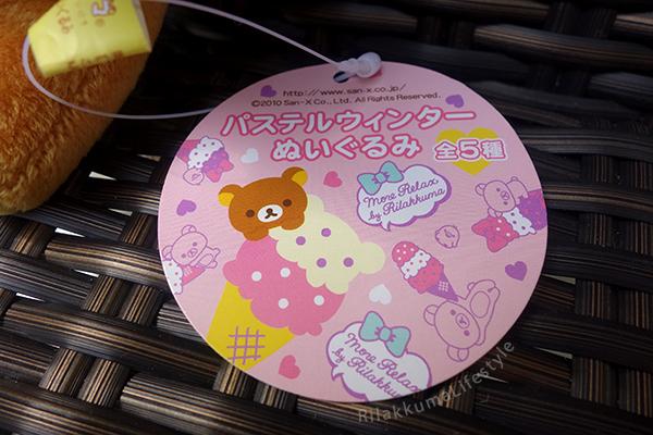 Winter Donut Rilakkuma - tag art