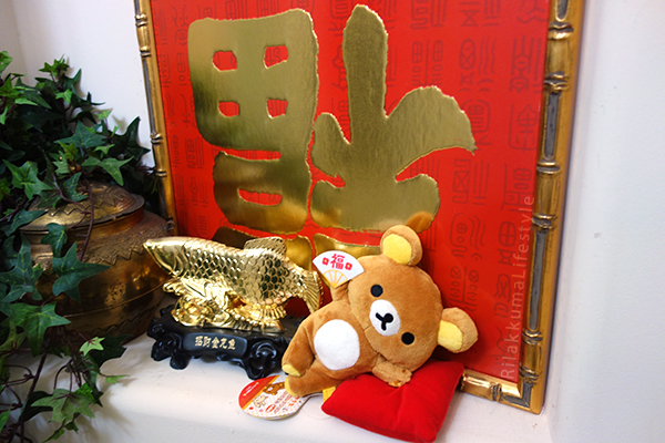 Fu Rilakkuma - display