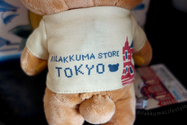 Marunouchi Rilakkuma - back detail