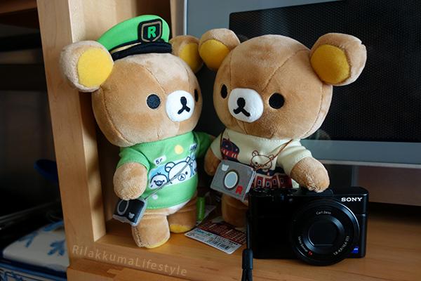 Marunouchi Rilakkuma - with Yamanote Fan