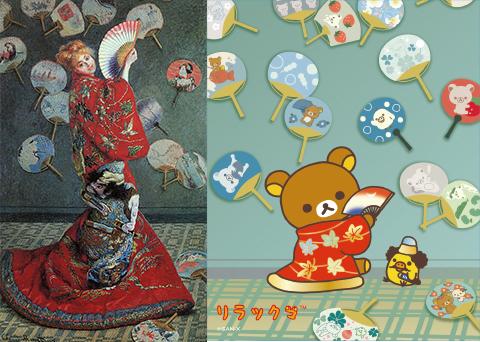 Rilakkuma x Monet - La Japonaise comparison