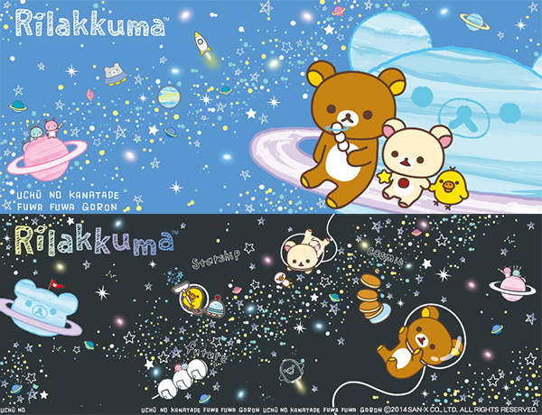 Space Rilakkuma - cover