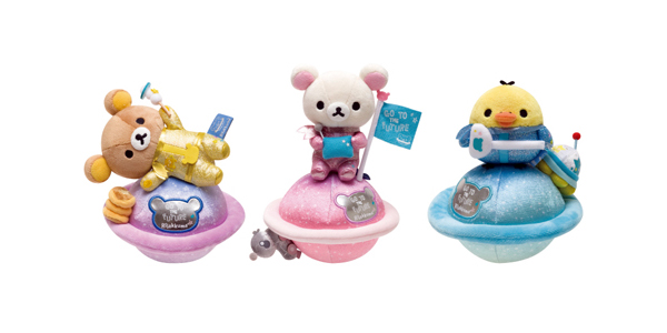 Rilakkuma Space Series - Rilakkuma Store Exclusive