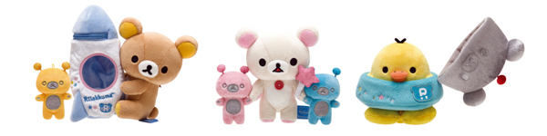 Rilakkuma Space Series - Rilakkuma Store and Kiddyland exclusive
