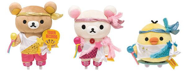 Tower Records x Rilakkuma 2014 - standard plushies