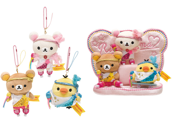 Tower Records x Rilakkuma 2014 - playset and keychains