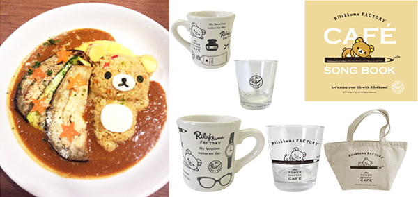 Tower Records x Rilakkuma 2014 - cafe