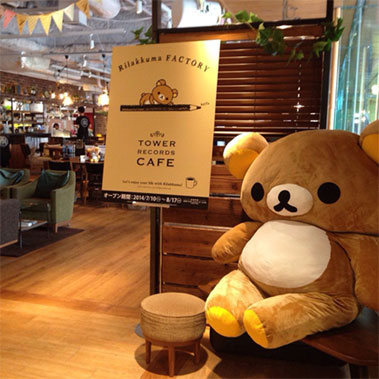 Rilakkuma Tower Records Cafe - 7