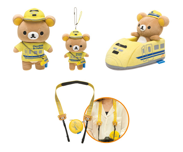 Rilakkuma Meets Dr. Yellow - Rilakkuma Store exclusives