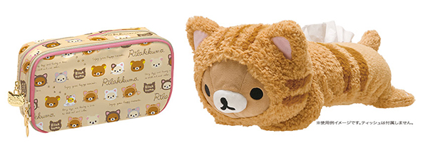 Cat Series - pouch and tissue box