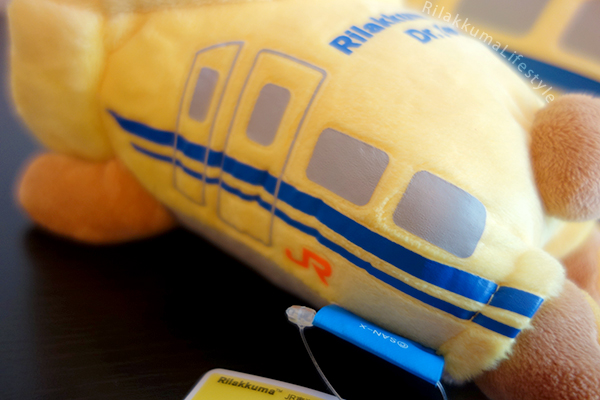 Rilakkuma Meets Dr. Yellow - train side detail