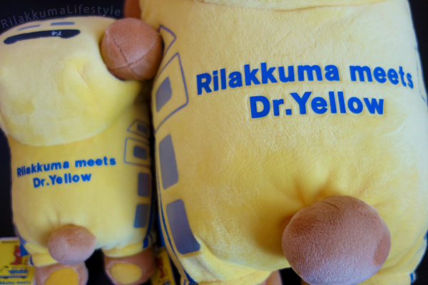 Rilakkuma Meets Dr. Yellow - back
