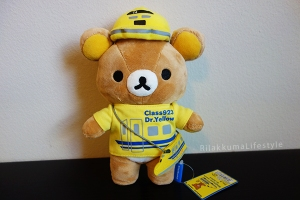Rilakkuma Meets Dr. Yellow - Store Exclusive