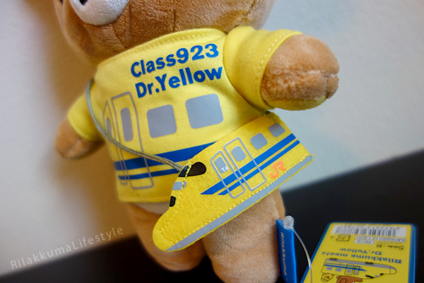 Rilakkuma Meets Dr. Yellow - pouch detail