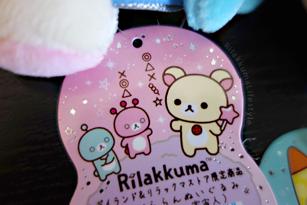 Space Rilakkuma Store/Kiddyland Exclusive - Korilakkuma tag art