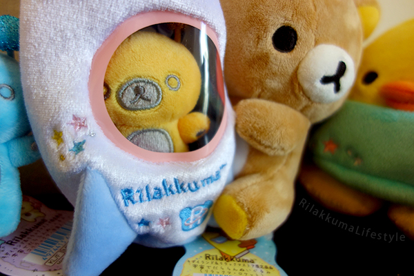 Space Rilakkuma Store/Kiddyland Exclusive - yellow kumartian 2