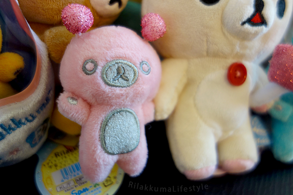 Space Rilakkuma Store/Kiddyland Exclusive - pink kumartian