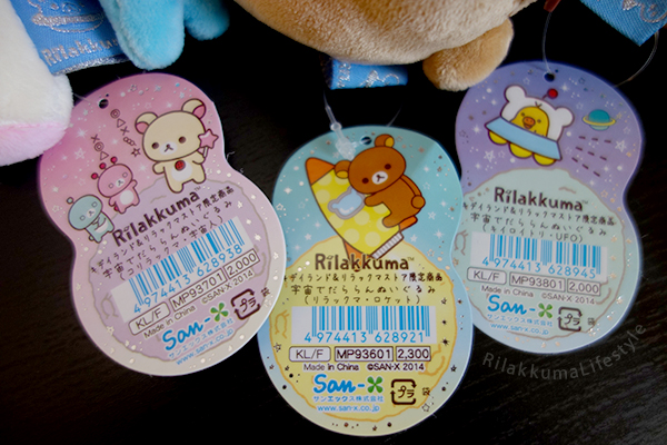 Space Rilakkuma Store/Kiddyland Exclusive - tag all full
