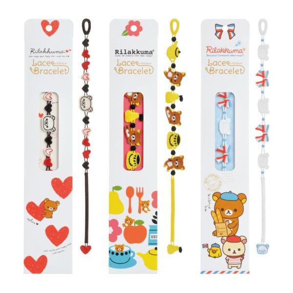 Lace Bracelets - 3 designs
