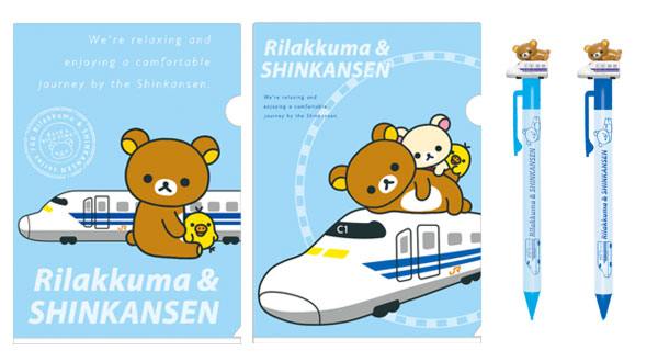 Rilakkuma & SHINKANSEN - folders and pens
