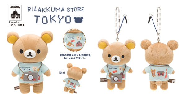 Tokyo Souvenir Series - plushies