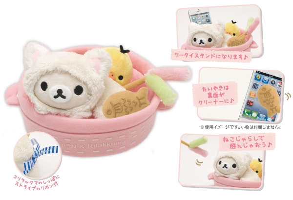 Lawson x Rilakkuma Cat Series - Lawson exclusive