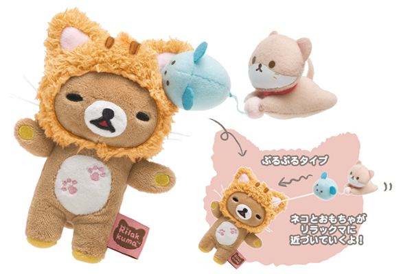 Cat Series Store Exclusive - Rilakkuma