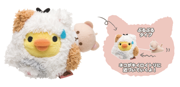 Cat Series Rilakkuma Store Exclusive - Kiiroitori
