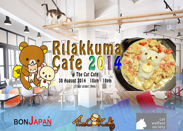 Rilakkuma @ Cat Cafe 2014 - cover
