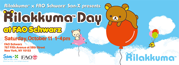 Rilakkuma Day 2014 - cover