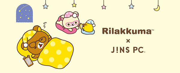 Rilakkuma x JINS PC - cover