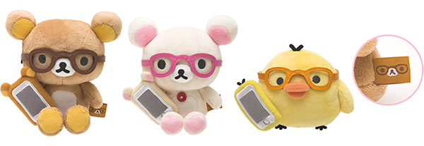 Rilakkuma x JINS PC - plushies