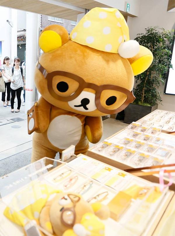 Rilakkuma x JINS PC - mascot