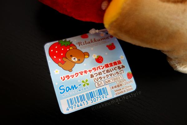 Strawberry Series Caravan - tag art