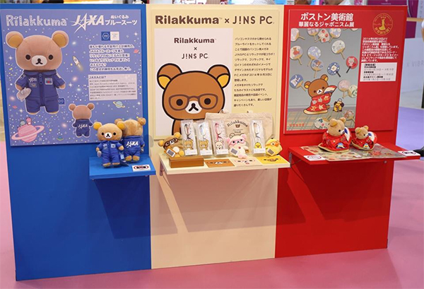 Tokyo Gift Show 2014 - collabs