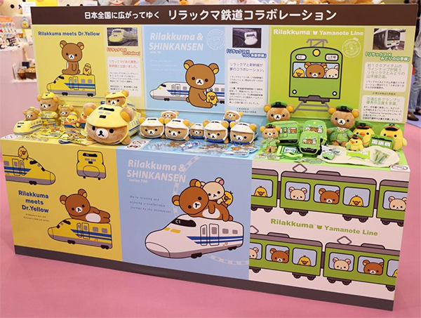 Tokyo Gift Show 2014 - transportation
