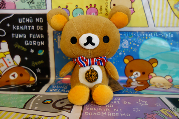 Rilakkuma Factory Series - full