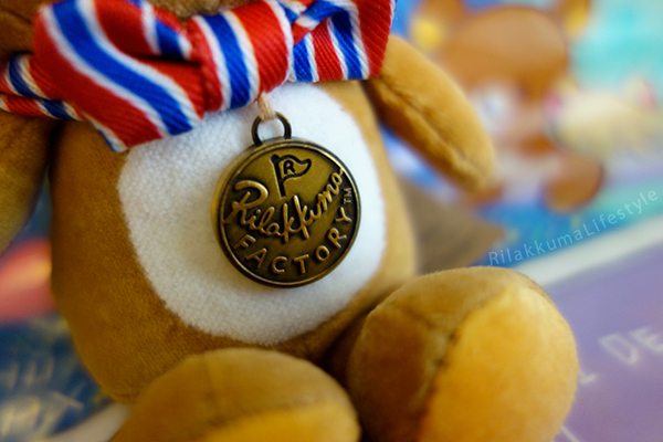 Rilakkuma Factory Series - medal detail