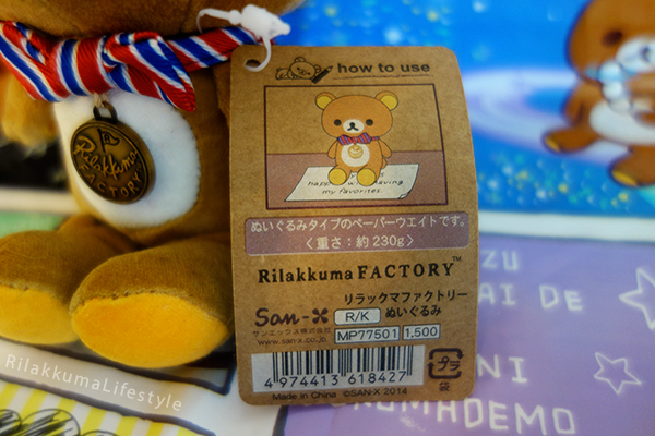 Rilakkuma Factory Series - tag art
