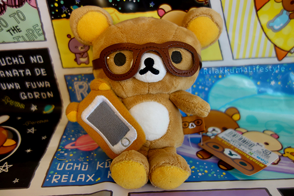 Rilakkuma x JINS PC - full
